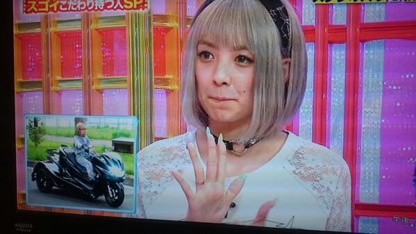 髪型 アッキーナ 髪型 : gossipjapan.blog.so-net.ne.jp